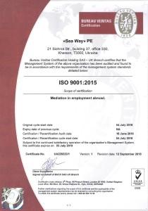 ISO SEA WAY 2018